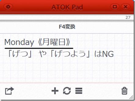 2012-09-01_08h22_12