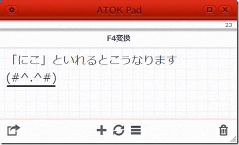 2012-09-01_09h11_24