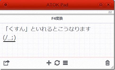 2012-09-01_09h11_48