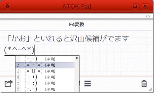 2012-09-01_09h12_38