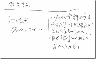 Image(12)