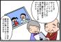 jikosyoukai2-2_thumb.png